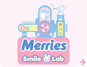 Merries Smile Lab