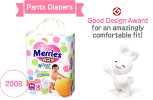 Pants Diapers 2008 Good Design Award for an amazingly comfortable fit!