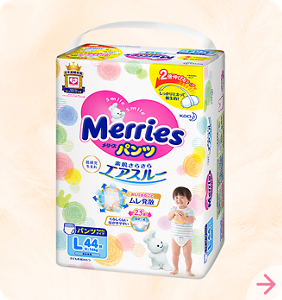Merries Pants - Exceptional Breathability - L size (9 - 14 kg)
