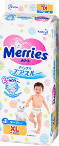 Nappies XL size