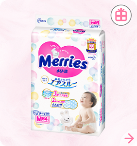 Merries - Exceptional Breathability - M size (6 - 11 kg)