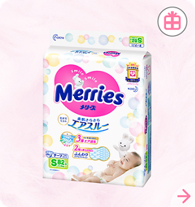 Merries - Exceptional Breathability - S size (4 - 8 kg)
