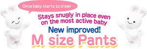 Once baby starts to crawl … Stays snugly in place even on the most active baby New improved! M size Pants