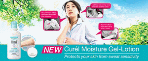 Curél Moisture Gel-Lotion