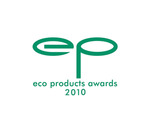 eco products awards 2010