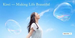 Kirei - Making Life Beautiful