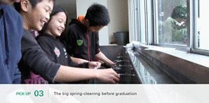 PICK UP 02 The big spring-cleaning before graduation