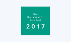 Kao Sustainability Data Book 2017