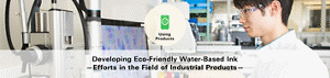 Developing Eco-Friendly Water-Based Ink —Efforts in the Field of Industrial Products—