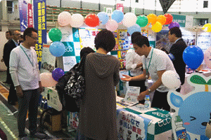 Kao booth at the 2016 Sakata Industrial Fair in Sakata City, Yamagata Prefecture