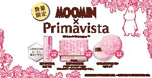 http://kao-h.assetsadobe3.com/is/image/content/dam/sites/kao/www-sofina-co-jp/primavista/moomin/moomin-kv-l.png?fmt=png-alpha&wid=1366