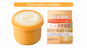 Refill product available!