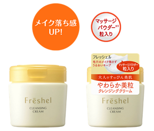 https://kao-h.assetsadobe3.com/is/image/content/dam/sites/kanebo/www-kanebo-cosmetics-jp/freshel/products_item/item11/item11_img01.png?fmt=png-alpha&wid=640