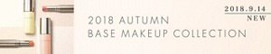 [2018.9.14 NEW] AUTUMN BASE MAKEUP COLLECTION