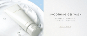 [2019.3.8 NEW]  SMOOTHING GEL WASH