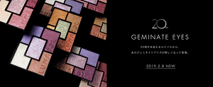 [2019.2.8 NEW] GEMINATE EYES
