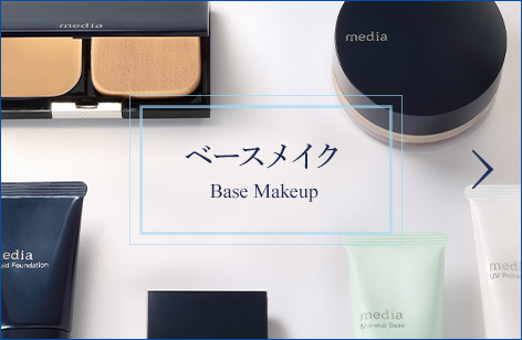 https://kao-h.assetsadobe3.com/is/image/content/dam/sites/kanebo/www-kanebo-cosmetics-jp/media/index/st2-bnr-base_makeup-l.png?fmt=png-alpha&wid=472
