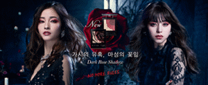 NEW 가시의 유혹, 마성의 꽃잎 Dark Rose Shadow NO MORE RULES.