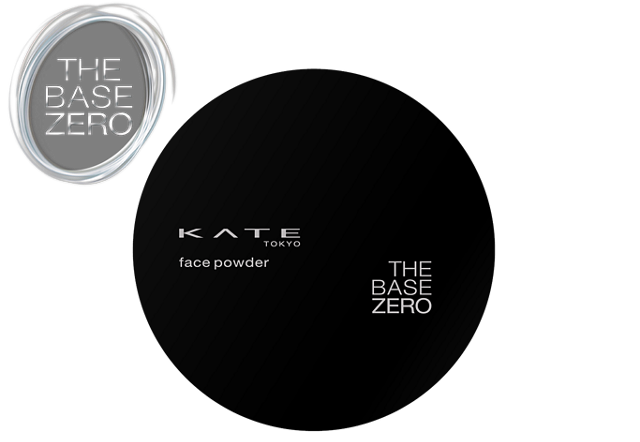 kate products face