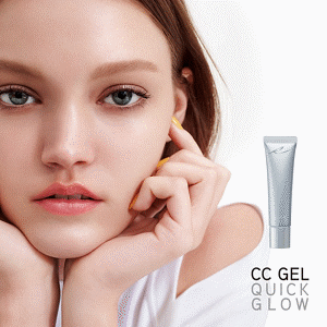 RMK CC Gel Quick Glow