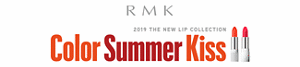 RMK 2019 THE NEW LIP COLLECTION Color Summer Kiss