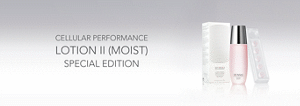 CELLULAR PERFORMANCE LOTION II (MOIST) SPECIAL EDITION