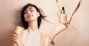 NUDE WEAR LIQUID
