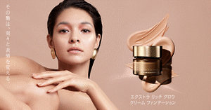 EXTRA RICH GLOW CREAM FOUNDATION