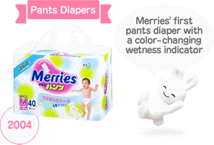 Pants Diapers 2004 Merries' first diaper pants with a color–changing wetness indicator