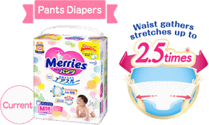 Pants Diapers Current Stretches 2.5 times more