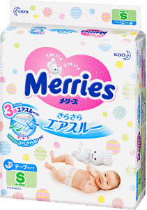 Tape Diapers Small