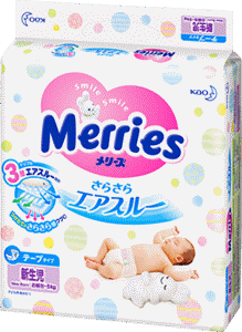 Merries - Exceptional Breathability