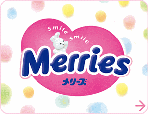 Introducing the Merries Brand