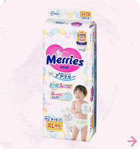 Merries - Exceptional Breathability - XL size (12 - 20 kg)
