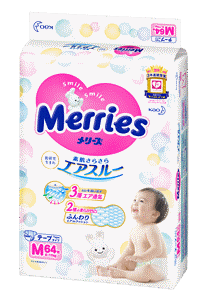 Tape Diapers Medium