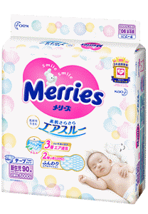 Tape Diapers Newborn size