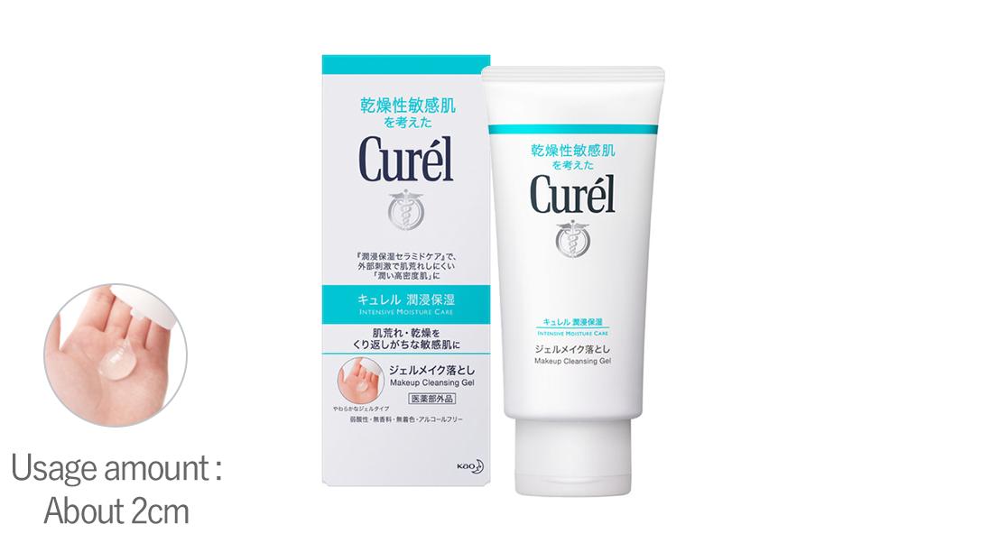 Product   Face   Kao Curél
