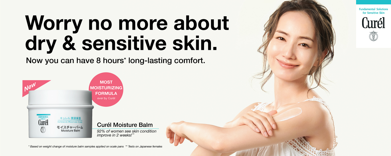 Worry no more about dry & sensitive skin.