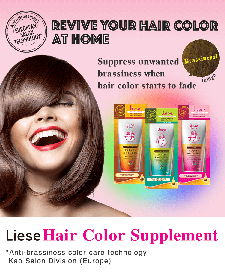 Kao Liese - Hair Color Supplement