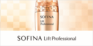 SOFINA Lift Professional