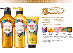ASIENCE しっとり保湿タイプ