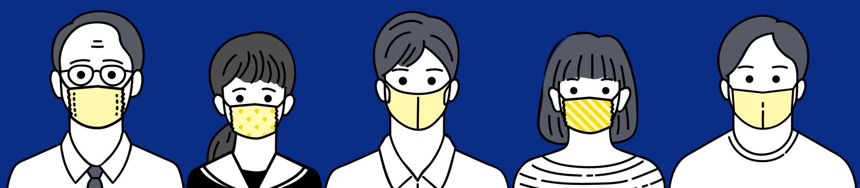 方 花王 洗い マスク