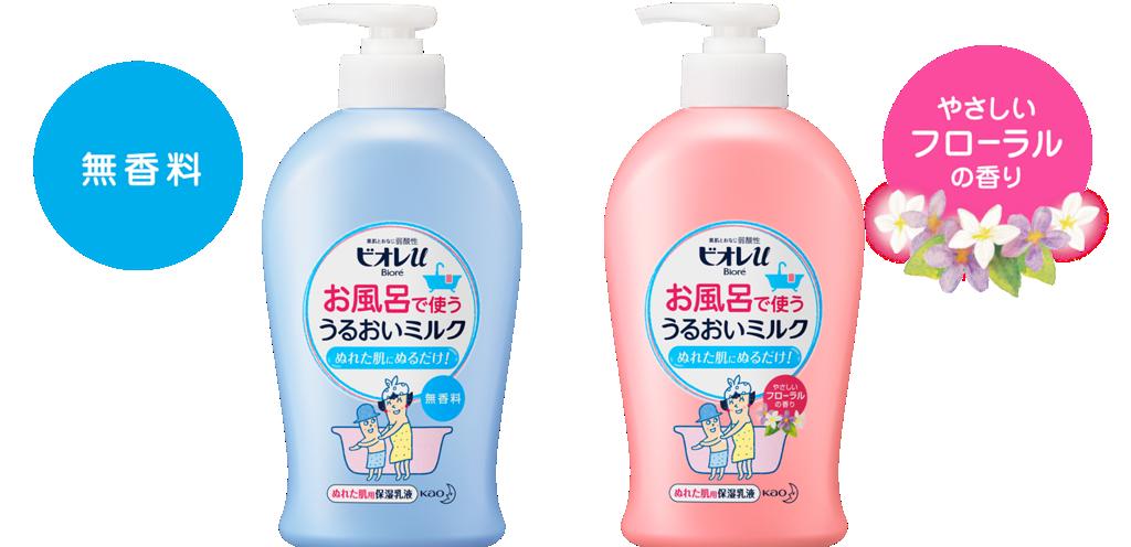 ビオレUお風呂で洗ううるおいミルクの画像