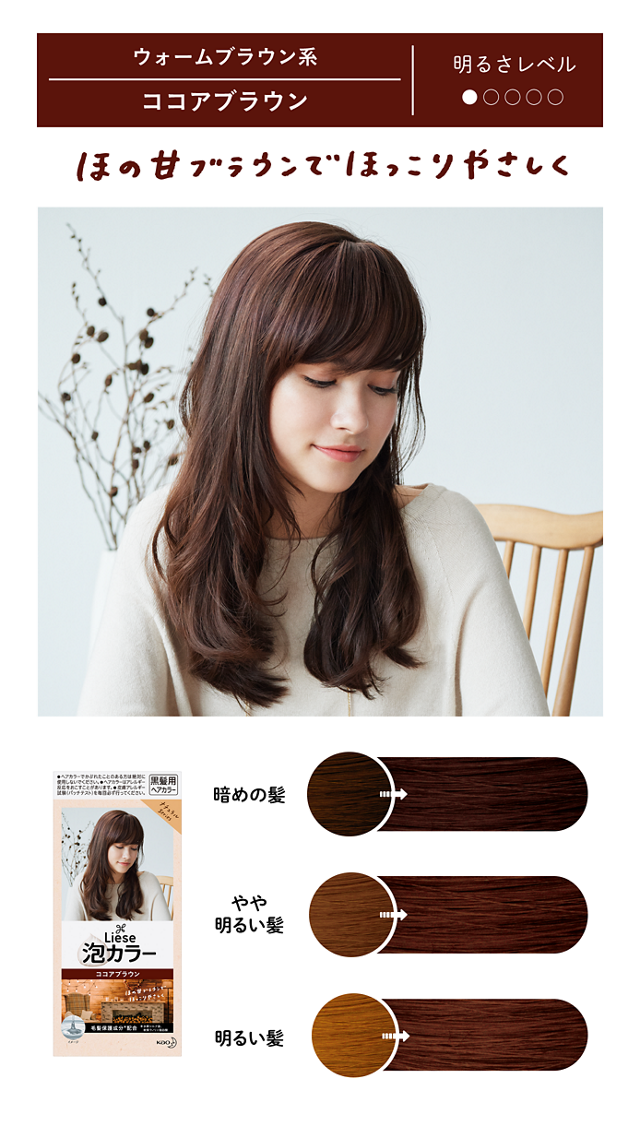 Liese foam color cocoa brown