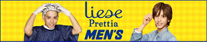 Liese Prettia MEN'S