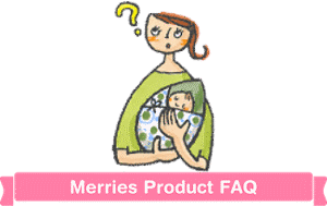 Merries Product FAQ
