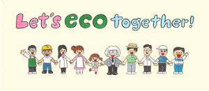 Let's eco together!