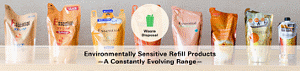 Waste Disposal Environmentally Sensitive Refill Products —A Constantly Evolving Range—