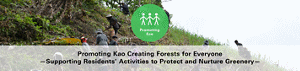 Promoting Eco School Promoting Kao Creating Forests for Everyone —Supporting Residents' Activities to Protect and Nurture Greenery—