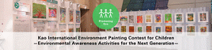 Promoting Eco Kao International Environment Painting Contest for Children —Environmental Awareness Activities for the Next Generation—